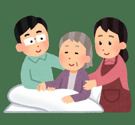 複雑な事情の親の老後を考えよう!離婚済みや貯金なし親の面倒はどう見る?