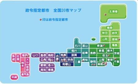 shi_map