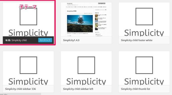 150121 simplicity
