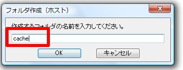 amazon js4
