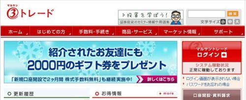 日経新聞4
