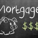 変動金利で住宅ローンを借りた後に金利が下がったのに、なぜ下がらないの?