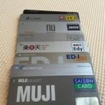 クレジットカードの破産しない使い方を考える(その1)。引き落とし口座に着目
