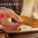ドコモ携帯料金はdカードで支払わないほうがお得な理由とは?