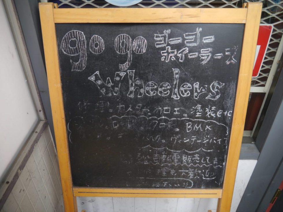 P1010851