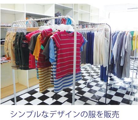 『曼谷衣料店』のセンスが光る日本人好みの服