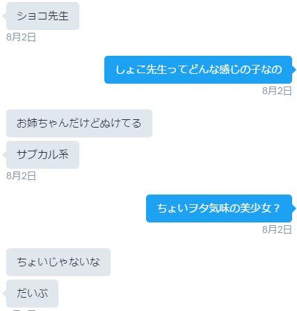 syoko