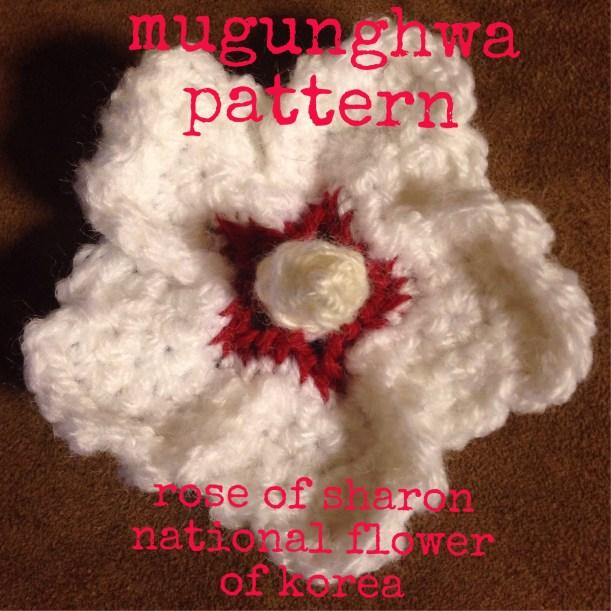 mugunghwa crochet pattern