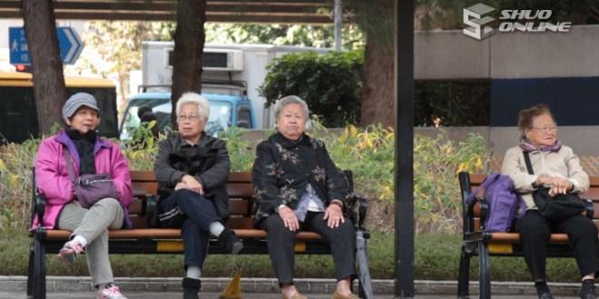 【HKT 13:00】梁振英:退休保障不應一刀切