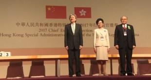 林鄭月娥以777票,成為香港首位女行政長官。(影片截圖)