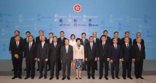 國務院任命候任行政長官林鄭月娥與新一屆政府主要官員。(政府新聞處圖片)