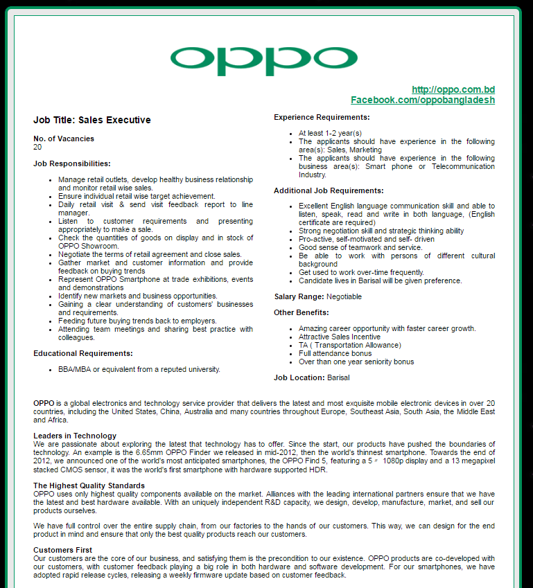 OPPO Bangladesh Jobs Circular in September 2016