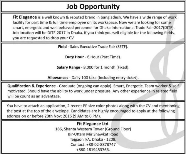 Fit Elegance job circular in November 2016