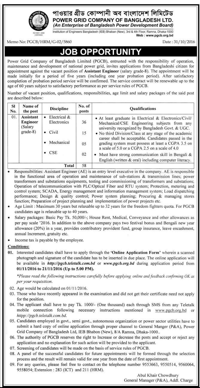 PGCB 58 Posts Govt Job Circular 2016