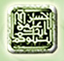 2nd Year 12th Class Result 2013 HSSC Part 2 BISE Rawalpindi Boar