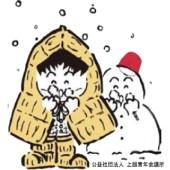 雪ん子ロゴ