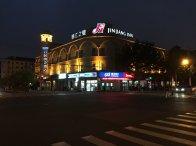 The Jinjiang Inn
