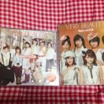 Berryz工房「VERY BEAUTY」(初回生産限定盤DVD付A)+通常盤