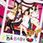 西瓜BABY(Type-B/CD+DVD/ジャケットB) Not yet