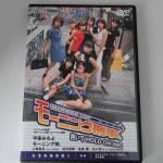 *【DVD】モーニング娘。/モーニング刑事。抱いてHOLD ON ME!