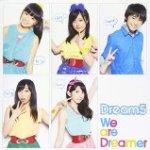 ようかい体操第二(CD+DVD) Dream5