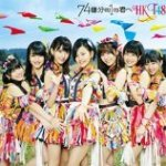 HKT48の課外授業 「福岡の郷土料理を作ろう」 2012 06 01 #アイドル #idol #followme
