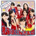 [Sheet Music / 楽譜] Kobushi Factory / こぶしファクトリー Osu Kobushi Tamashii / 押忍 こぶし魂 #アイドル #idol #followme