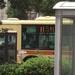 アンジュルム「恋ならとっくに始まってる」ロケ地で撮影した神奈中バスよ44 #アイドル #idol #followme