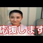 【感動】小林麻央「神様チャンスをください」市川海老蔵への思いを語る。。素敵、、  「ジャニch」 #アイドル #idol #followme