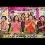 VS嵐 新月9ドラマ「好きな人がいること」チームと対決! 24月2日 170224 #アイドル #idol #followme