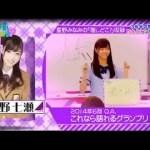 乃木坂って、どこ? 2015年4月5日 乃木坂46 さよなら「乃木坂って #アイドル #idol #followme