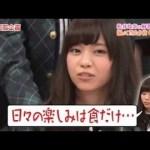 乃木坂46 西野七瀬 「楽しみは食だけです!」 #アイドル #idol #followme