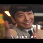 星野源 Drinking Dance ウコンの力 CM #アイドル #idol #followme