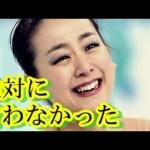 【浦和レッズ】森脇良太 「臭い」発言以前の問題wwwこの機会にプロとしてのあり方を考えるべきでは… #アイドル #idol #followme