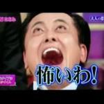 有田の笑い方がやばすぎるw長澤まさみの好きなタイプ! しゃべくり 神回 #アイドル #idol #followme