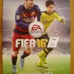 PS4PS3XBOX FIFA16香川真司・メッシ 販促ポスター #香川真司 #サッカー #followme
