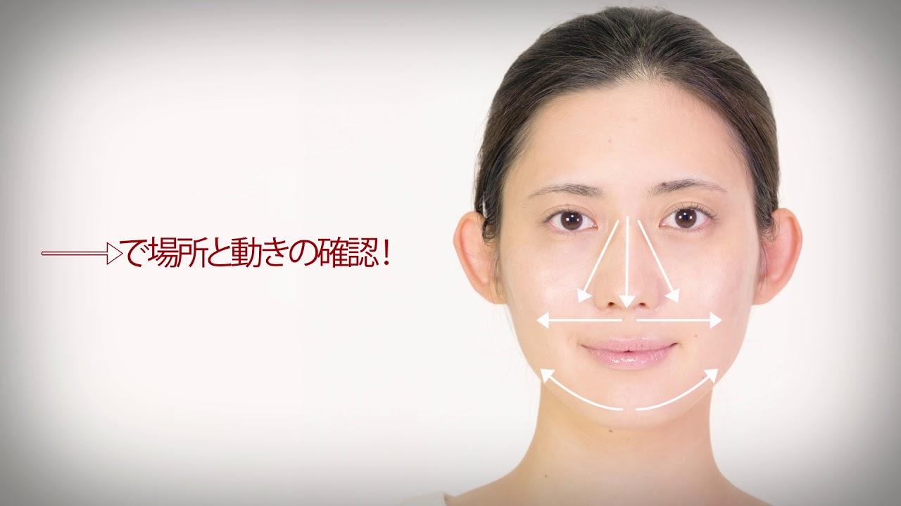 クラージュ スキンケアメソッド:パワーライジングクリーム(美容クリーム)のご使用方法 #スキンケア #プラセンタ #Skincare #followme