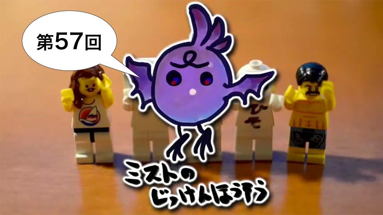 ミストのじっけんほうそう(57)in ホノルル #トラベル #旅行 #followme