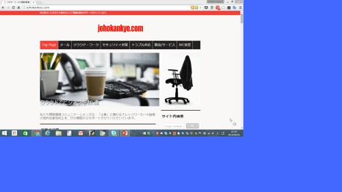 Web15inch