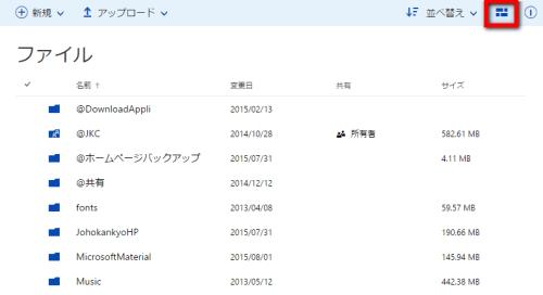 2015-08-02_212523