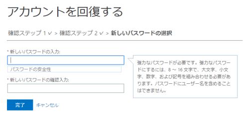 2015-09-30_112456