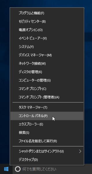 2015-10-06_233143