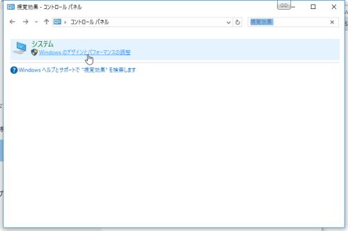 2015-10-06_235815