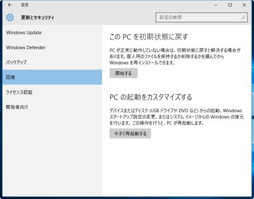 2015-10-07_030259