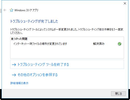 2015-10-07_084513