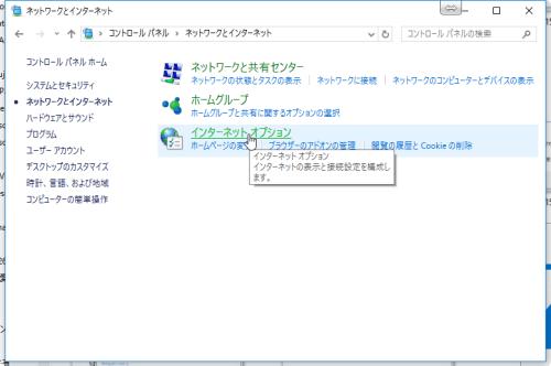 2015-10-09_131559