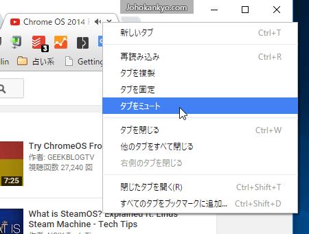 2015-11-06_185742