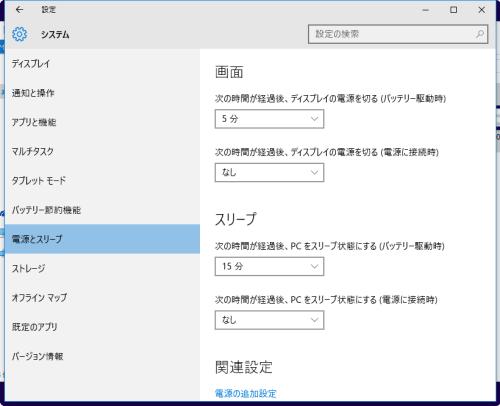 2016-05-06_011115