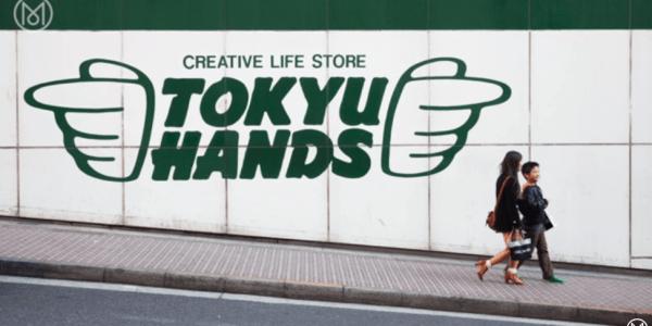 TokyuHands