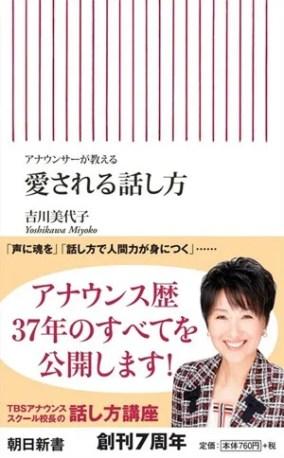 2015-03-24_014105